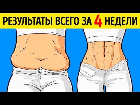 12 Отличных Способов Сбросить вес Если у вас нет Времени Ходить в зал - DomaVideo.Ru