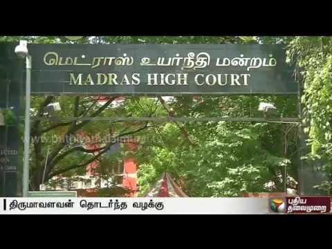 Kattumannarkoil-election-Madras-High-Court-seeks-reply-from-EC