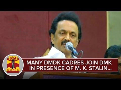 Many-DMDK-cadres-join-DMK-in-Presence-of-DMK-Treasurer-M-K-Stalin--Thanthi-TV