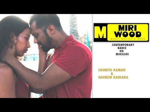 Miri Wood || DANCE STUDIO || COMING SOON ||