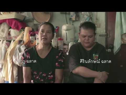 ปรับใจ [MV] - แสตมป์ อภิวัชร์ เอื้อถาวรสุข