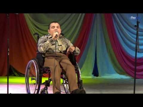 Мероприятие, посвященное Международному дню инвалидов