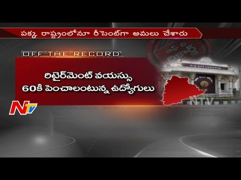 Why Telangana No Increase in the Age for Retirement? || Off The Record || NTV