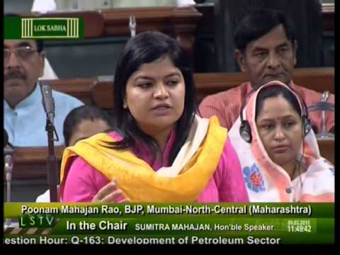 Poonam Mahajan : Question on underwater Gas Pipeline from Oman to India