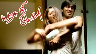 Video Yaaradi Nee Mohini full Tamil Movie Scenes | Dhanush and Nayanthara goes to club | Nayanthara comedy MP3, 3GP, MP4, WEBM, AVI, FLV Juni 2018