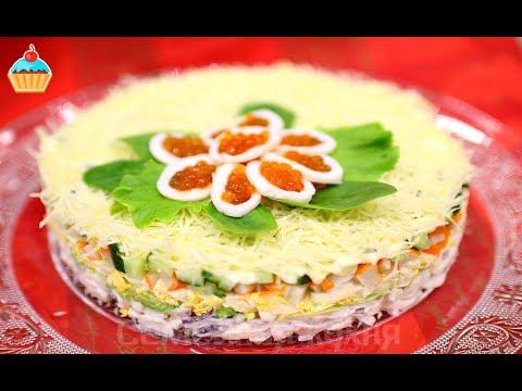 Салат нежный с фото с кальмарами и