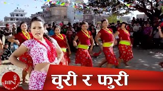 Video New Nepali Song 2015 Churi Ra Furi by Subash KC & Priti Aale HD MP3, 3GP, MP4, WEBM, AVI, FLV Juni 2019