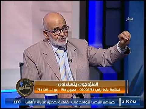 العرب اليوم - شاهد: صاحب فتوى تصوير العلاقة الزوجية غير مسؤول عما ينشر باسمه