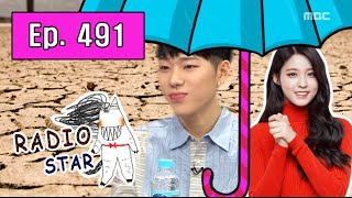 [RADIO STAR] 라디오스타 - Zico and Kim Seol-hyun's love story! 20160831