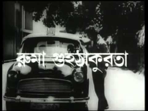 Jadi Jantem - Part 1/13 - Suspense Bengali Movie - Uttam Kumar & Ruma Guhathakurata