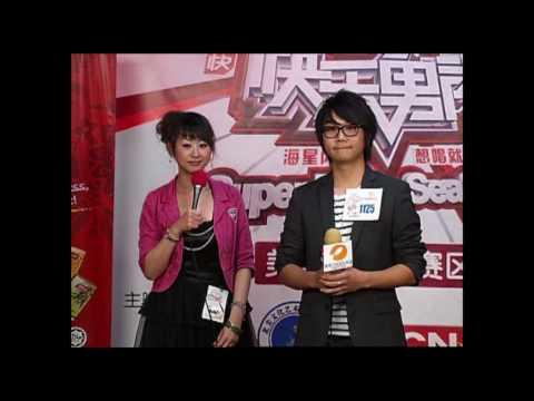 Superboy 快乐男声 5/2/10 LA海选