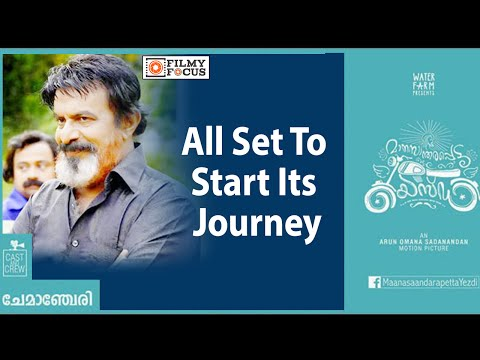 Maanasaandarapetta Yezdi All Set To Start Its Journey - Filmyfocus.com
