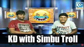 Video Simbu Interview  I KD with Simbu I Simbu'in Vambu I Dubaagkur Maaghaan's I MOON TV MP3, 3GP, MP4, WEBM, AVI, FLV Februari 2018