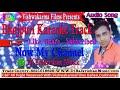 Aawatare Saiya Hamar Tempoo Se Baani Ham Nahaile Shempoo Bhojpuri Latest Track Dj Balkrishan music