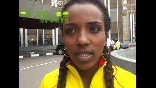 Interview With 10,000m Gold Medalist Tirunesh Dibaba Of Team Ethiopia | August 13, 2013