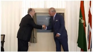 Inauguration of the Aga Khan Center London