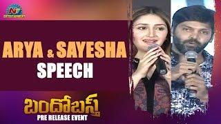 Arya And Sayesha Speech At Bandobast Pre Release Event | Suriya