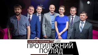 Старт передвиборчої компанії у Луцьку
