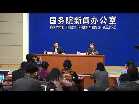 Κίνα: μειώνεται ο επίσημος στόχος ανάπτυξης – economy