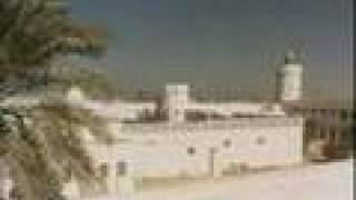 Abu Dhabi: The Beginning - Part 1
