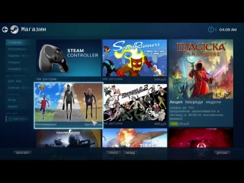 Установить Steam OS и Windows и Linux на один ПК