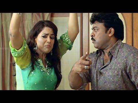 Jai Chiranjeeva Movie || Sameera Reddy Introduction Scene