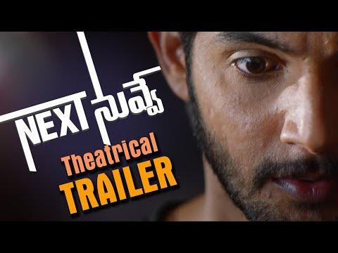 Next Nuvve Theatrical Trailer