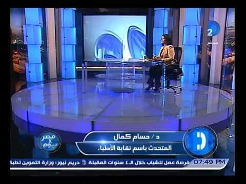 شاهد.. متحدث الأطباء  لوزير الصحة: أقعد في بيتك أحسن طالما مش عارف تجيب حقنا
