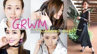 #GetReadyWithMe#友人の結婚式へ#急げ私#花粉辛い#wedding guest