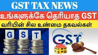 2 ஜூலை 2017 ... GST- யால் விலை உயரும், குறையும் nபொருட்கள்  GST impact on different products  News, Arun Jaitley...