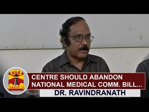 Centre-should-abandon-National-Medical-Commission-Bill--Dr-G-R-Ravindranath-Thanthi-TV