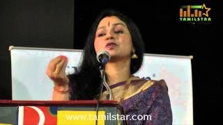 Chittu Kuruvi Album Launch Part 1