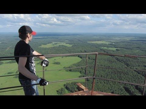 Заброшенная tv вышка. 350 метров