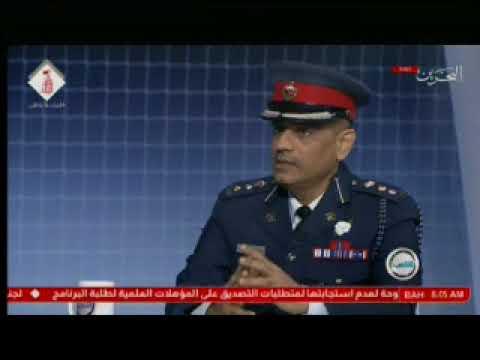 برنامج الملعب - الانجازات الرياضية لمنتسبي وزارة الداخلية 2017/12/14