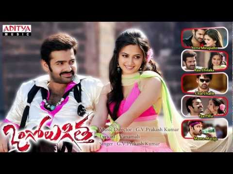 Ongolu Gitta (ఒంగోలు గిత్త) Telugu Movie Full Songs Jukebox || Ram, Kriti Karbanda