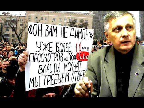 Почему СМИ не показали митинг Навального. Аналитика Валерия Пякина - DomaVideo.Ru