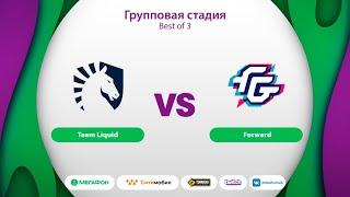 Team Liquid vs Forward, MegaFon Winter Clash, bo3, game 1 [Eiritel & Lost]