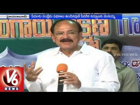 Central Minister Venkaiah Naidu on Vote banking politics 01032015