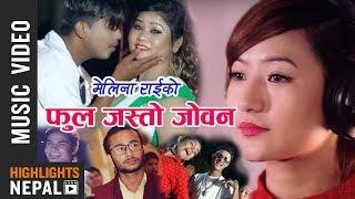 Phool Jasto Joban - Melina Rai Ft. Padam Kumar BC & Badal Thapa