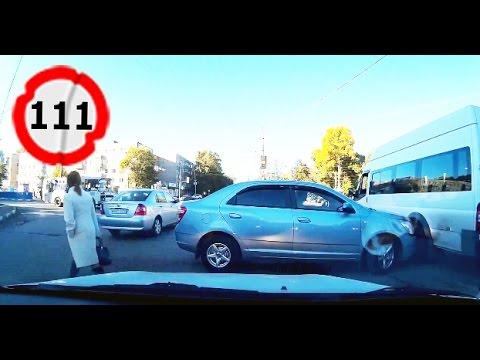 Car Crash Compilation #111 || Подборка ДТП и Аварий Сентябрь 2014