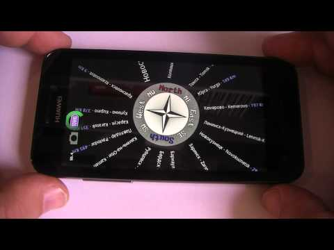 Video of 4D Compass