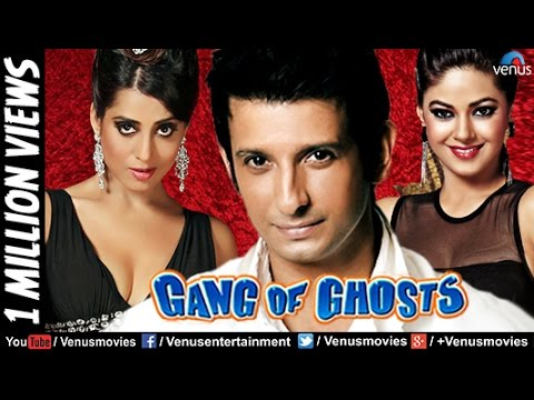 Gang of Ghosts (HD)  | Hindi Movies 2017 Full Movie | Hindi Comedy Movies | Latest Bollywood Movies