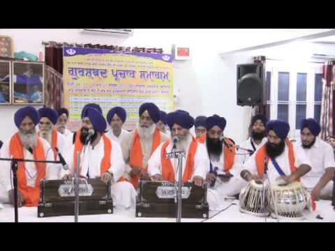Bhai Davinder Singh Ji Khalsa Khanne Wale jammu 24 09 2015 evening