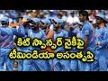India Vs Sri Lanka 2017 ODI : Nike Gives New Training Kits To Team India | Oneindia Telugu