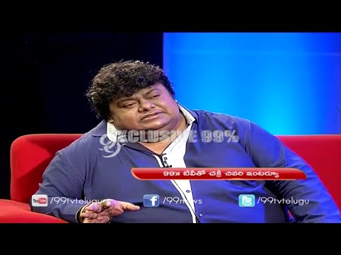 Exculsive :Music Director Chakri's Last Interview,Speaks About his Health – 99tv