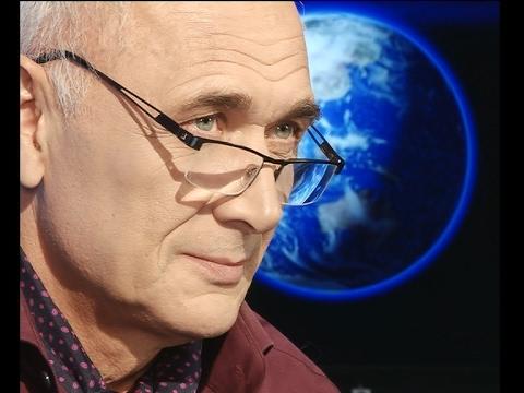 Астрологический прогноз на 17.01.2017