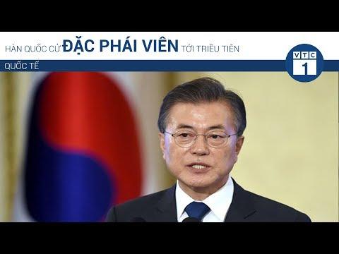 Hàn Quốc cử đặc phái viên tới Triều Tiên | VTC1 - Thời lượng: 89 giây.
