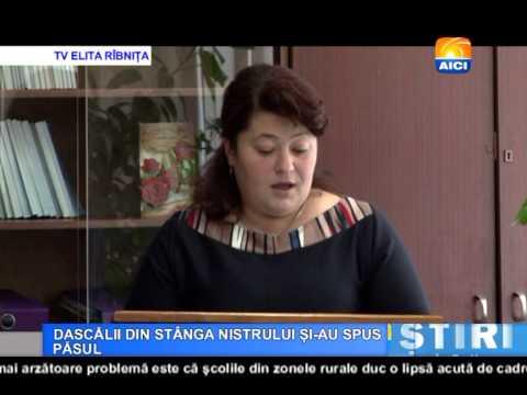 AICI TV  DASCĂLII DIN STÂNGA NISTRULUI ȘI- AU SPUS PĂSUL