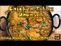 Chicken Dhansak (Restaurant Style)