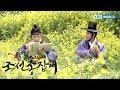 Gunman In Joseon | 조선총잡이 - EP 2 [SUB : KOR, ENG, CHN, MLY, VIE, IND]